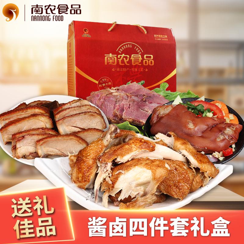 南农年货酱卤4件套零食礼包烧鸡酱鸭组合真空装酱卤味特产包邮