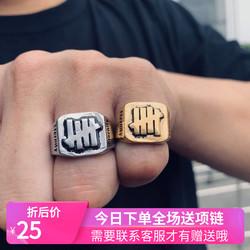 不败五条杠钛钢戒指男潮牌五道杠经典复古指环嘻哈街头不掉色饰品