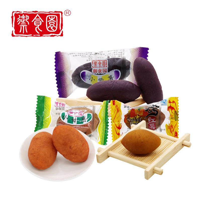 满24.80元可用1元优惠券北京御食园番薯小甘薯紫薯干地瓜干