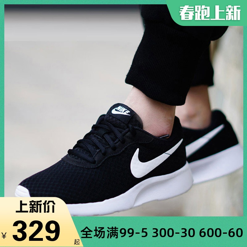 Nike official website flagship men's shoes women's shoes spring casual sports shoes mesh breathable lightweight running shoes 812654-011