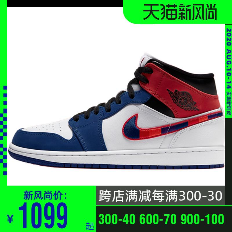耐克男女鞋AIR JORDAN 1 MID AJ1蓝白红彩勾中帮篮球鞋852542-146
