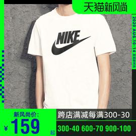 耐克官网旗舰男t恤2020夏季圆领针织透气休闲运动短袖AR5005-101图片