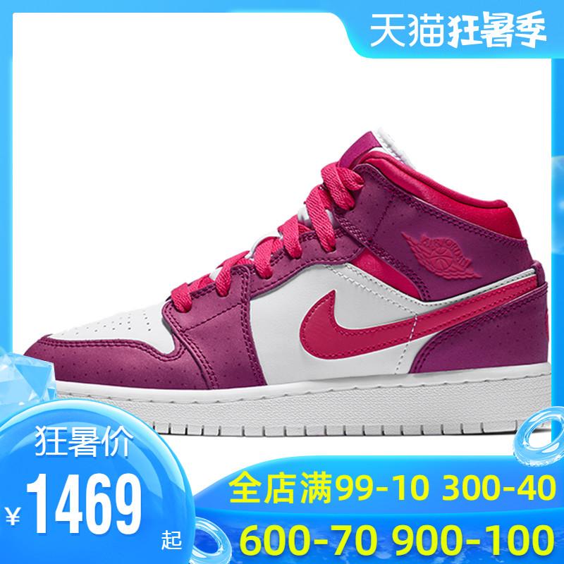 耐克女鞋AIR JORDAN 1 MID AJ1情人节中帮运动篮球鞋555112-661