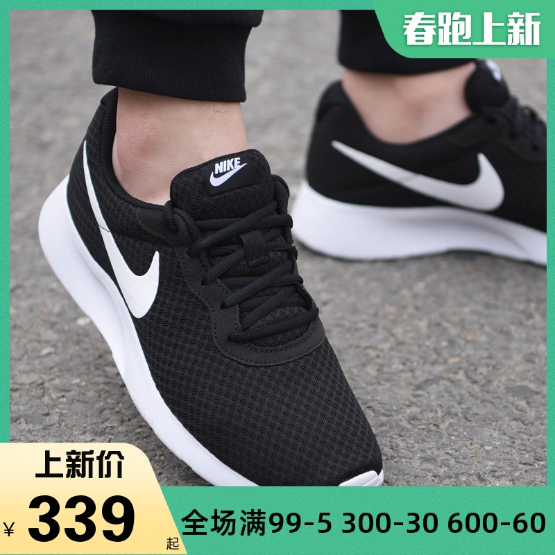 Nike official website flagship men's shoes women's shoes tanjun sneakers mesh breathable light running shoes 812655-011