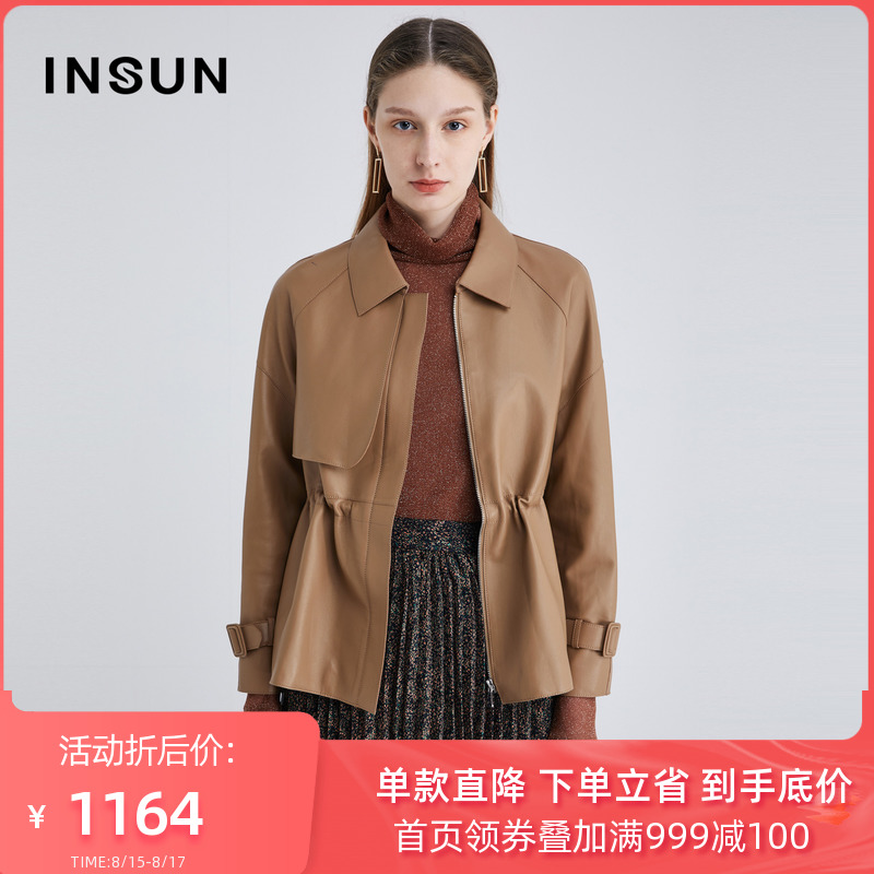 Pre-sale of Grace 2020 autumn new fashion temperament drawstring waist slim sheep leather jacket leather leather jacket women