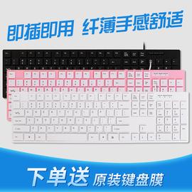 联想戴尔苹果笔记本有线USB键盘鼠标台式笔记本超薄家用办公商务