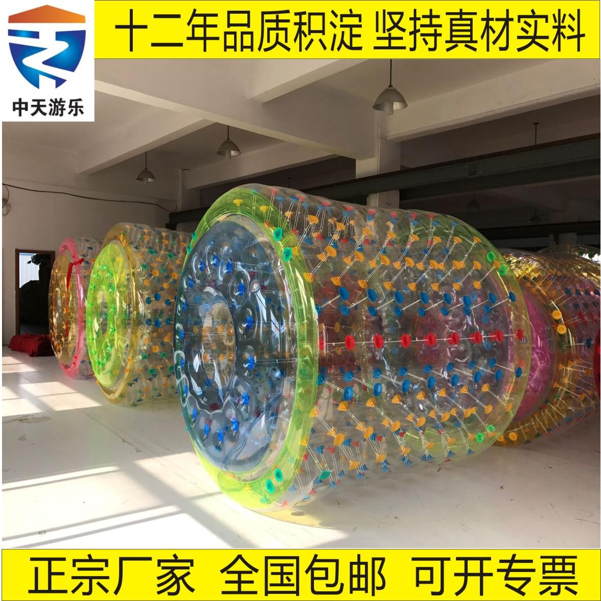 厂家直销加厚成人PVC加长型TPU耐寒水上滚筒儿童款滚筒步行球设备
