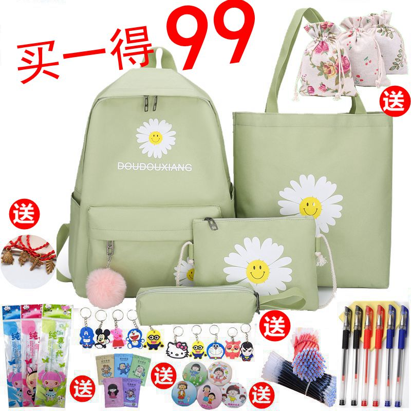 Yuansuo leisure and versatile backpack large capacity small fresh waterproof campus primary school students schoolbag female Backpack