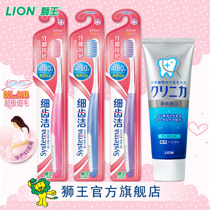 LION/ лев зуб жевательная резинка время защищать мех беременная женщина зубная щетка 3 филиал закваска вегетарианец чистый чистый защищать зубная паста цукико мех зубная щетка