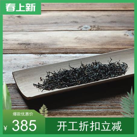 千岛湖红茶精选精品茗茶礼盒包装500g淳安好山水优质爆款