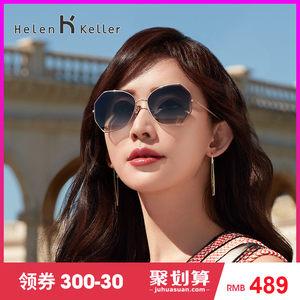 海伦凯勒2019新款韩版潮流女太阳镜