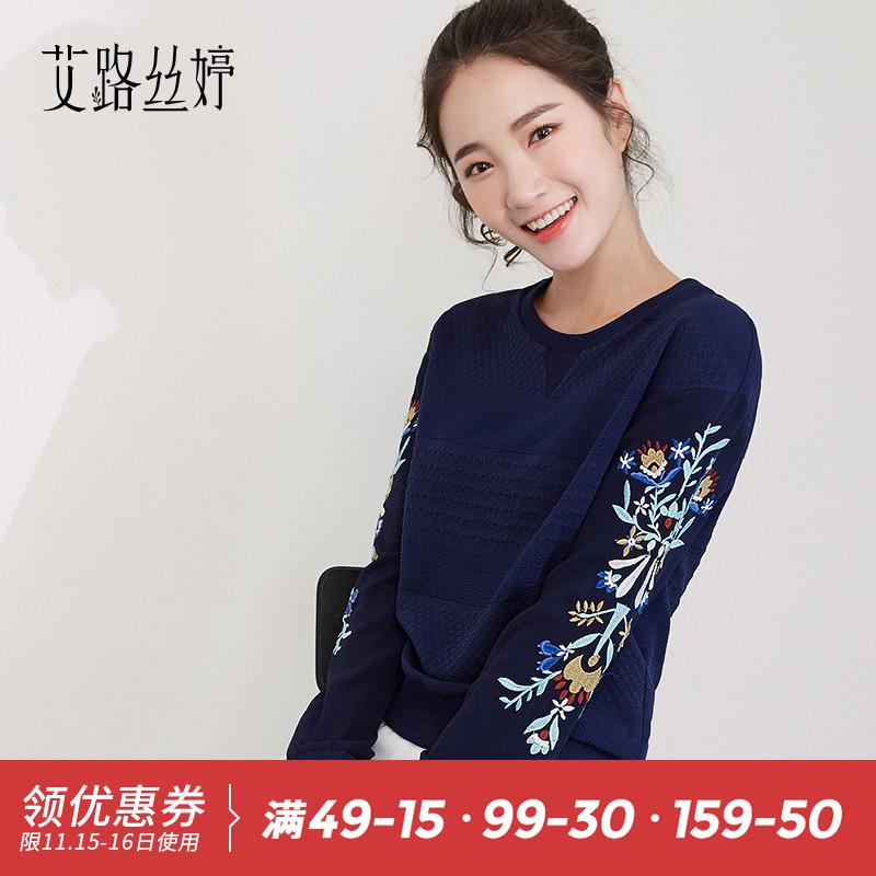 艾路丝婷2019秋装新款女上衣韩版刺绣宽松套头T恤长袖雪纺衫8337