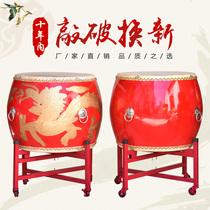 包邮牛皮大鼓大人龙鼓中国红舞狮鼓儿童演出战鼓木质堂鼓威风锣鼓