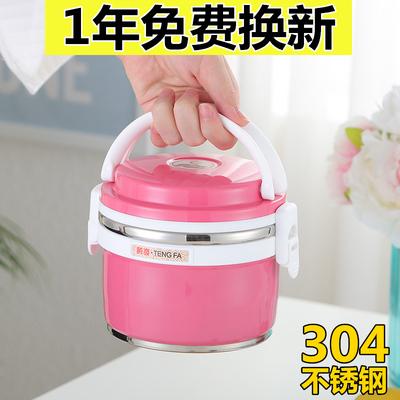 304不锈钢真空12小时超长保温饭盒 便携多层儿童学生女手提保温桶