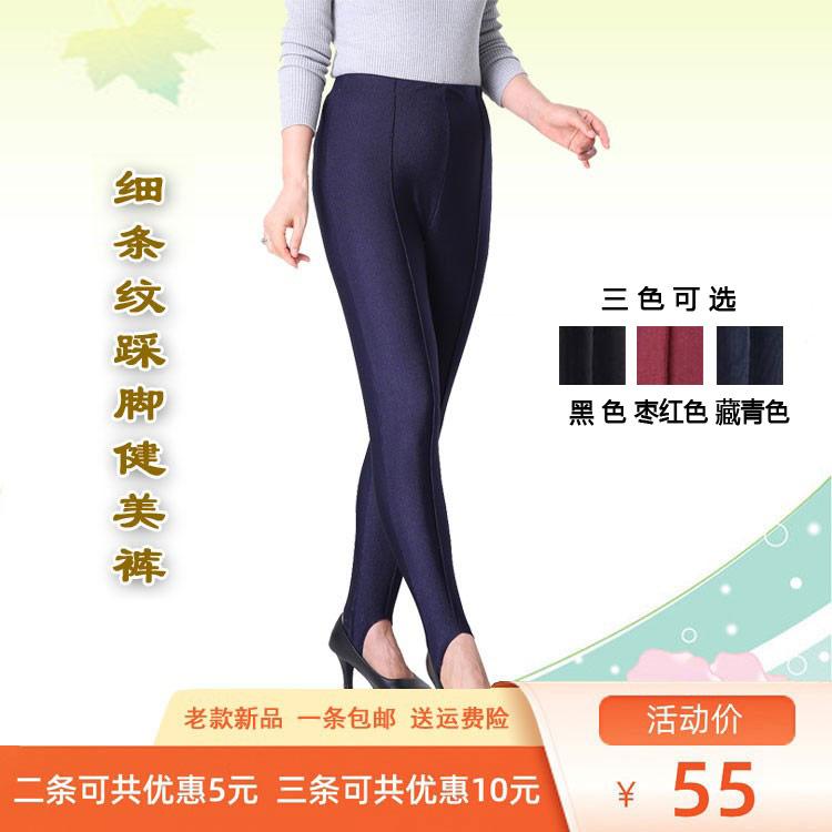 老式大弹力条纹踩脚健美裤老款外穿女士打底裤宽松显瘦脚蹬舞蹈裤