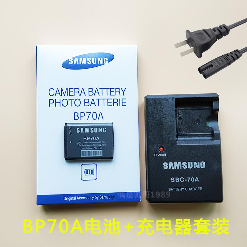 三星PL170 ST65 ST90 ST95 PL120 ST700数码相机BP70A电池+充电器