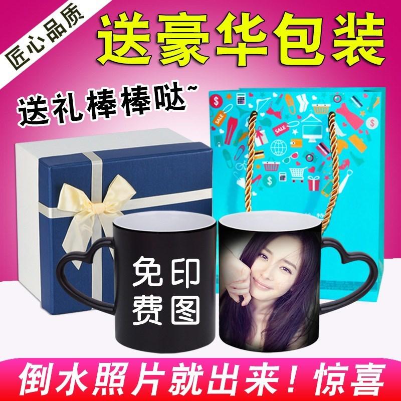惊喜神秘的浪漫情人节送女友女孩男友给朋友女生日礼物实用送老婆