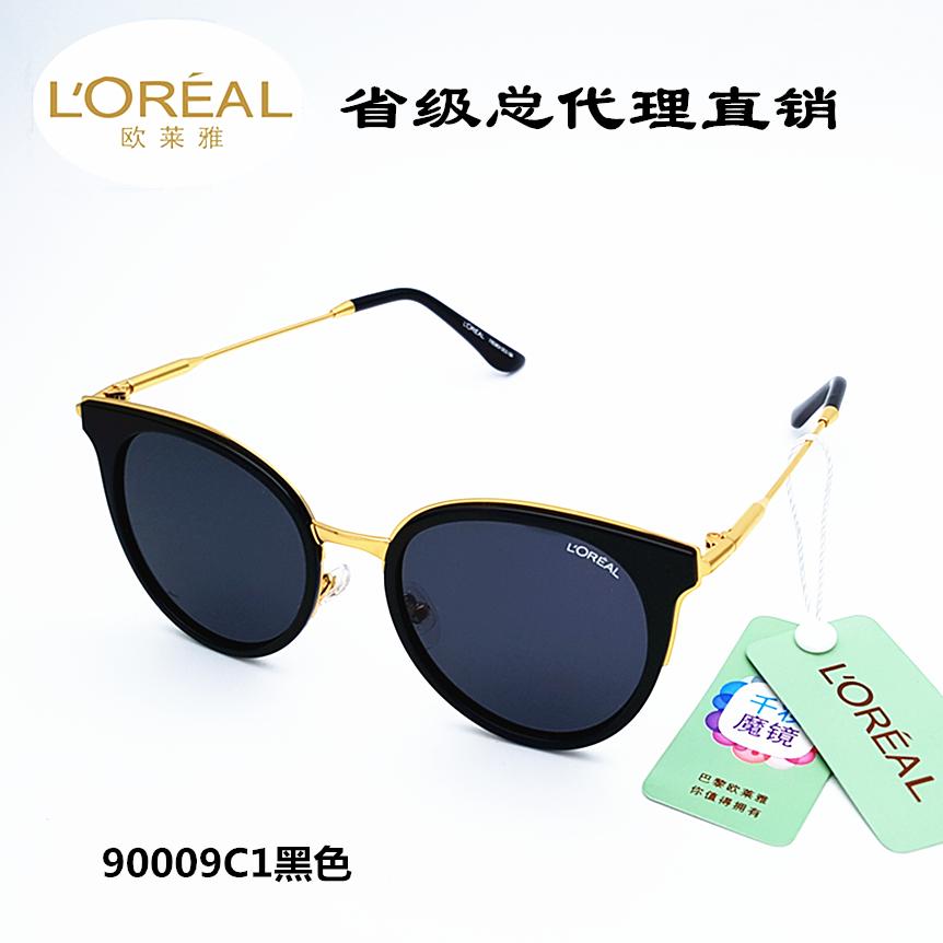 LOreal Pink Sunglasses female polarized driver driving retro fashion simple new round sunglasses lt90009