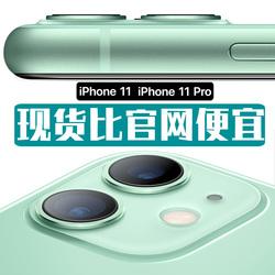 Apple/苹果 iPhone 11 Pro