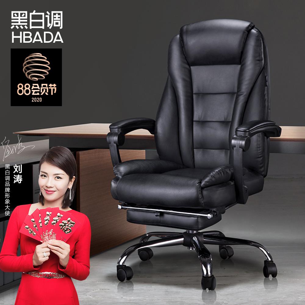 黑白调电脑椅家用子靠背商务座椅