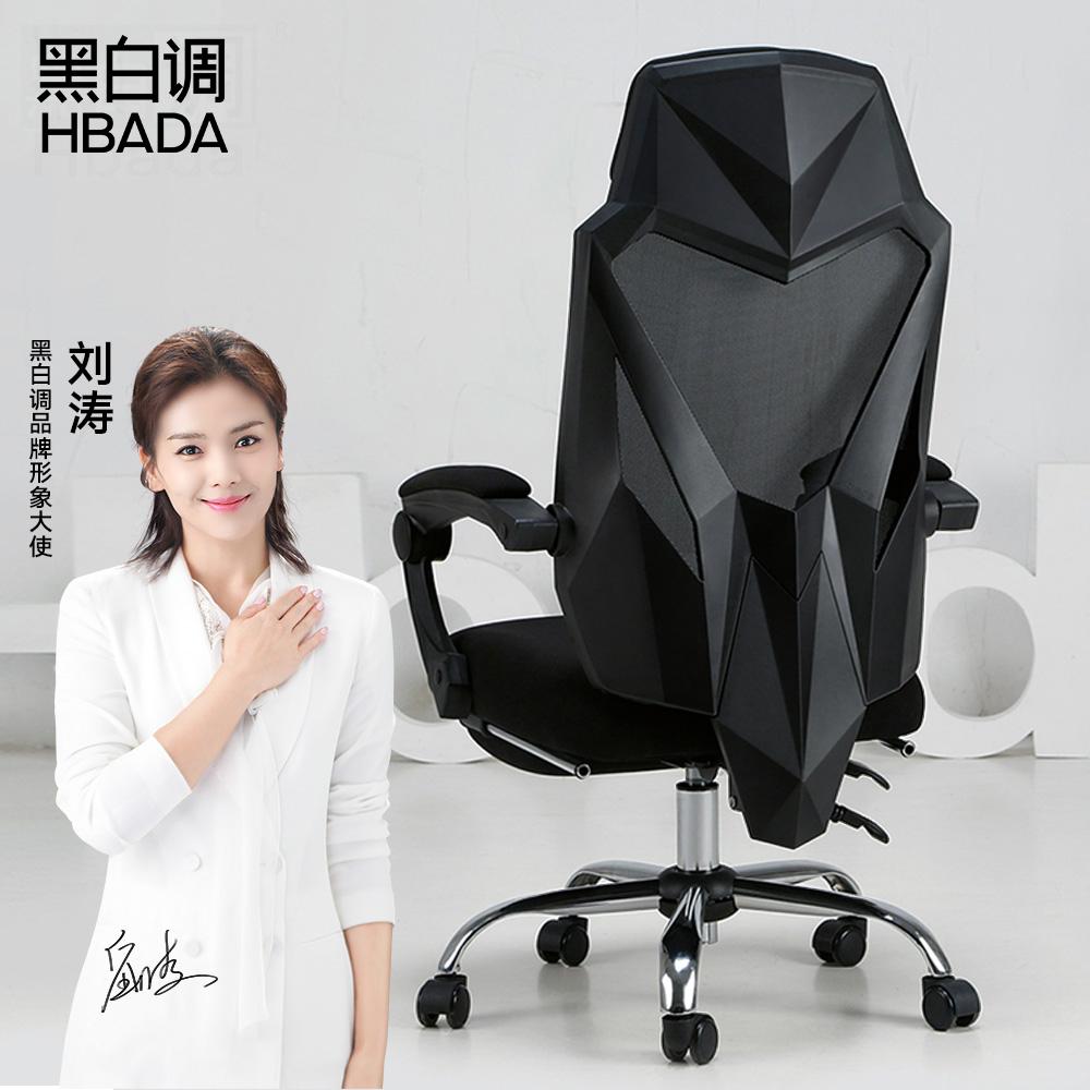 Офисные кресла Артикул 555082135230