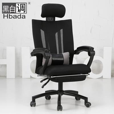 想知道黑白調椅子好不好,業內推薦