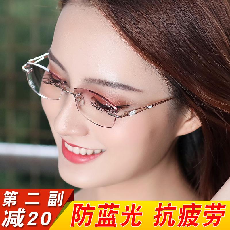 Presbyopia glasses female anti blue light elegant trimming frameless high definition resin anti fatigue radiation comfort elderly glasses man