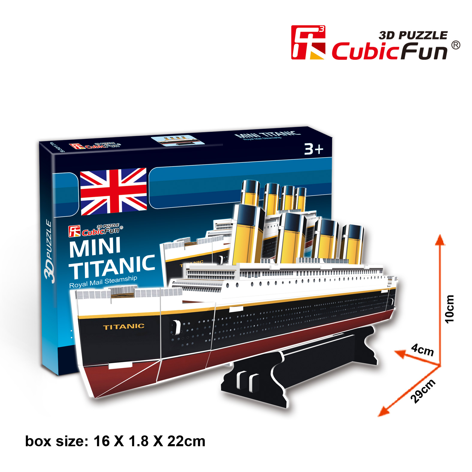 New Pinle Cube 3D Stereo Puzzle Gift S3017H Mini Titanic Cruise