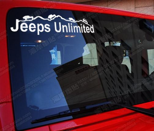湾岸 汽车贴纸 越野JEEP Unlimited越野无止境 反光车贴