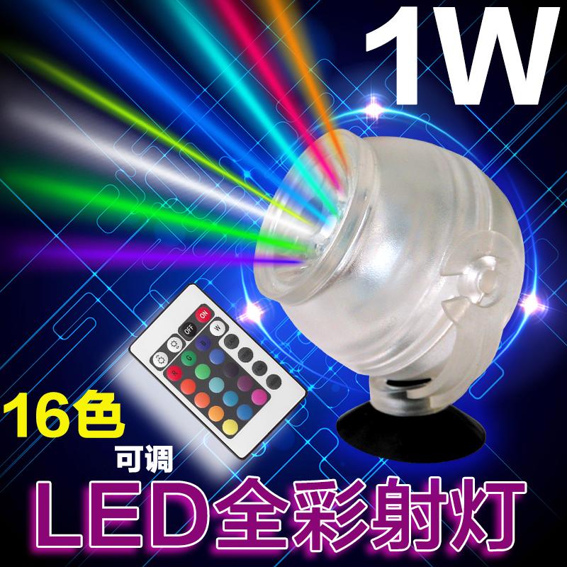 Аквариум свет LED дайвинг прожектор вода гонка коробка ночь жемчужина водонепроницаемый дистанционное управление красочный водный свет обесцвечивать ночной свет 1W