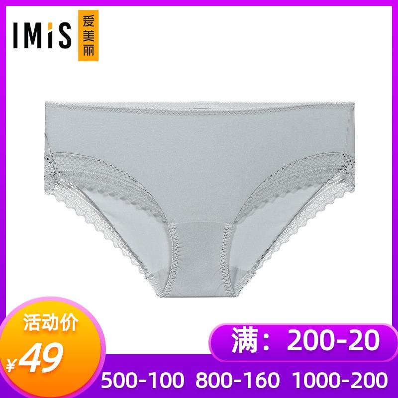 爱慕爱美丽官方正品内裤 女顺滑光面纯色中腰包臀平角裤IM23ARG1