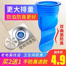 Q厘米10x10不锈钢淋浴防臭卫生间下水道地漏大流量OPPLE