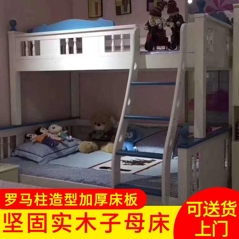 交错式上下床 多功能子母床上下铺公主双层小户型母子双人高低床买三送一