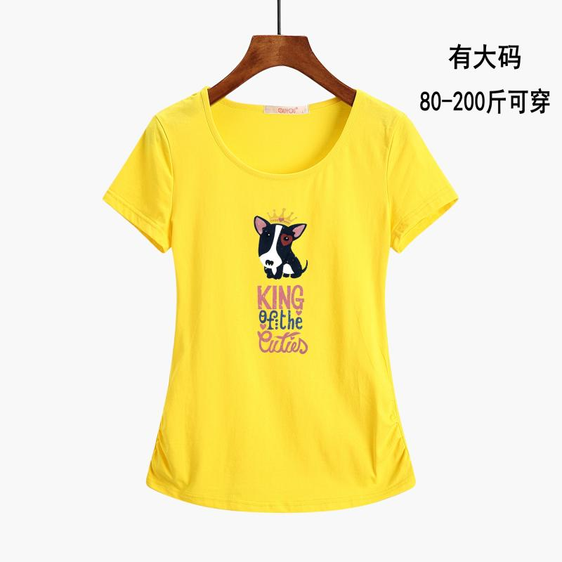 Design dog pure cotton stretch slim large short sleeve bottomed shirt womens fatter and fatter mm Slim T-shirt