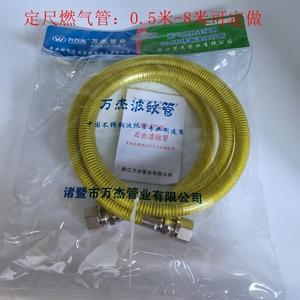 304不锈钢燃气管天然气波纹管燃气灶热水器配件高压软管家用