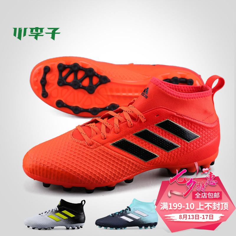 小李子:专柜正品adidas阿迪达斯ACE 17.3人工草AG足球鞋BY2195