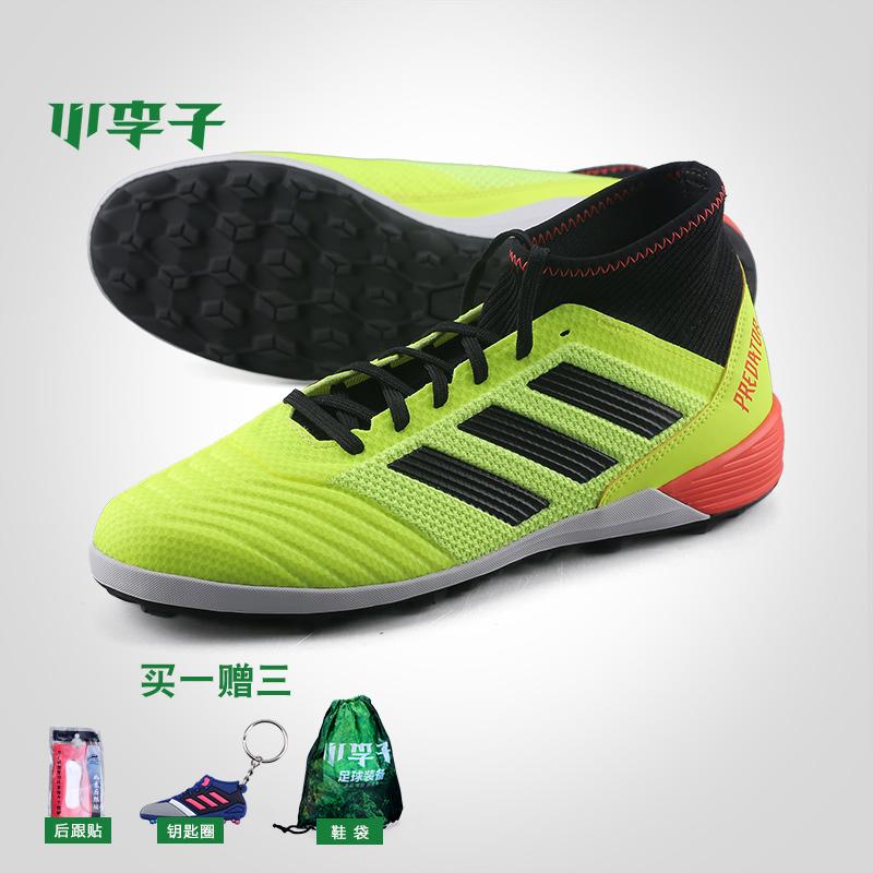 小李子adidas阿迪达斯2018世界杯版猎鹰18.3TF碎钉足球鞋男DB2134