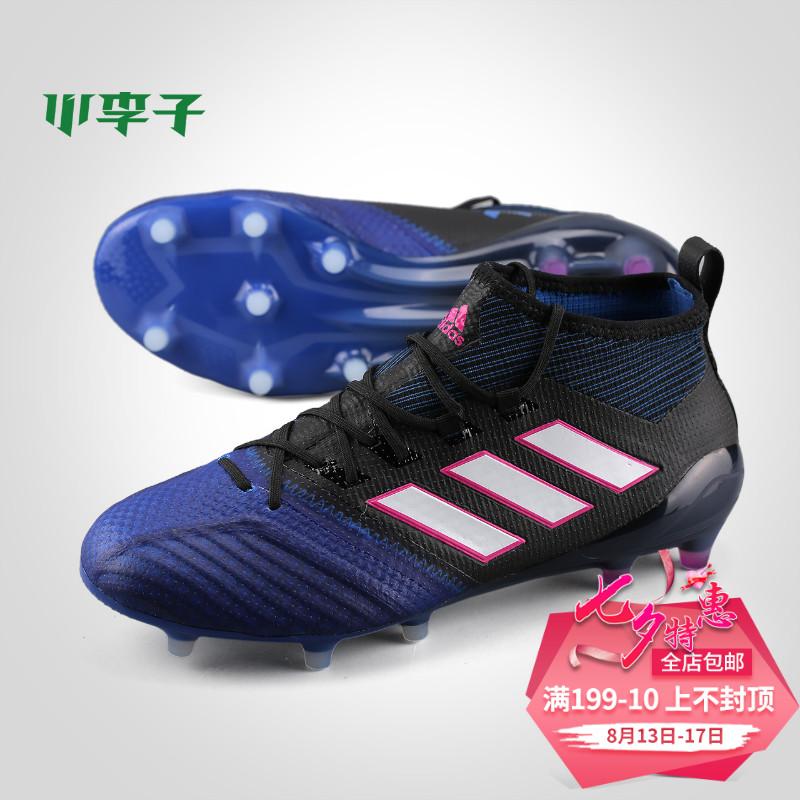 小李子:专柜正品adidas阿迪达斯ACE 17.1蓝色妖技FG足球鞋BB4315