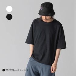 促+m1无限不循环原创有机棉简约圆领休闲宽松短袖T恤【云浮】