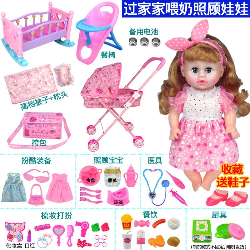 洋娃娃家喂奶儿童手推车照顾小宝宝女孩幼儿园过家家玩具区域材料