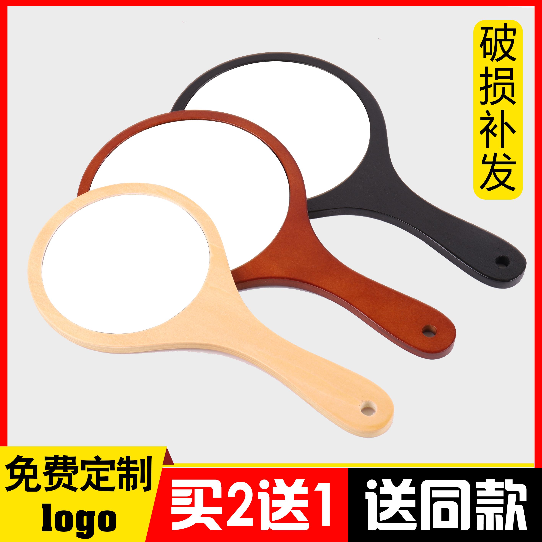 紋繡美容院專用化妝鏡手柄鏡子半永久定制大號復古木質便捷梳妝鏡