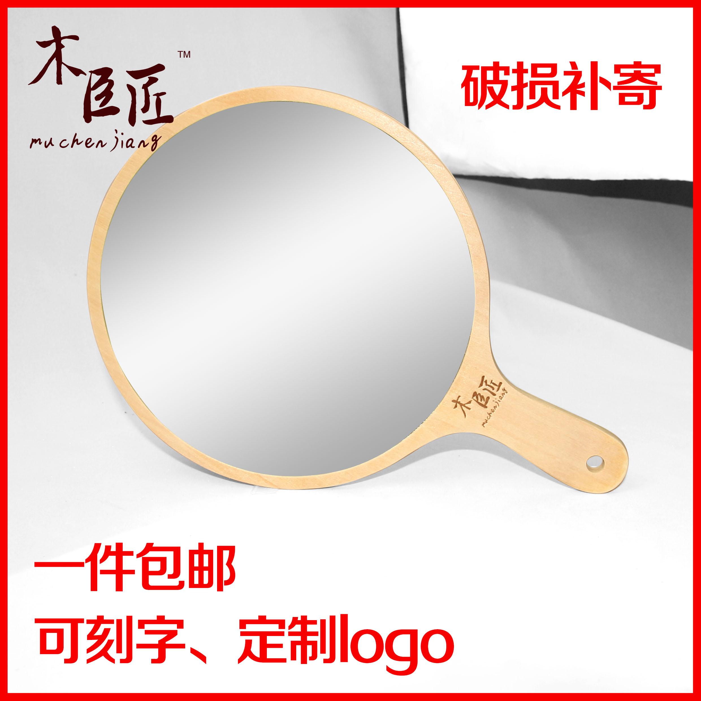 Косметическое зеркало Артикул 35578764475