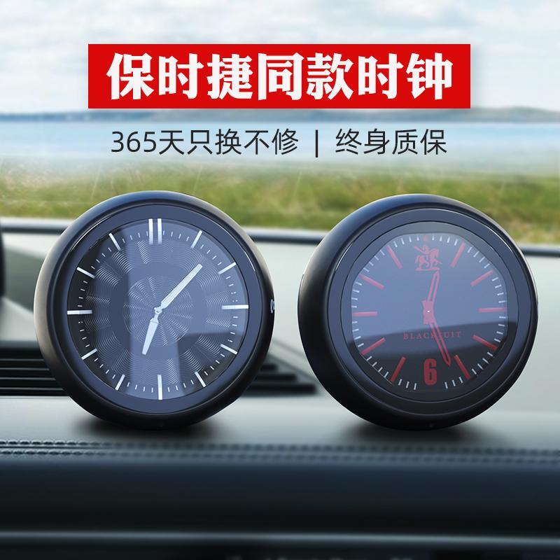 Автомобильная электроника Артикул 586079581149