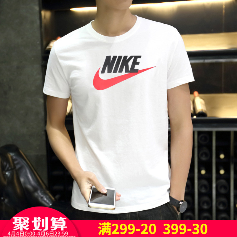 Nike short sleeve men's official website flagship authentic 2020 summer new men's loose half sleeve sports casual T-shirt men