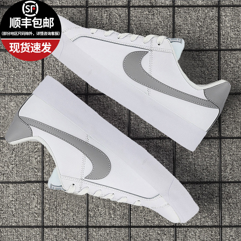 Nike men's shoes board shoes men's sb pioneer official website flagship authentic 2020 summer new sports leisure white shoes