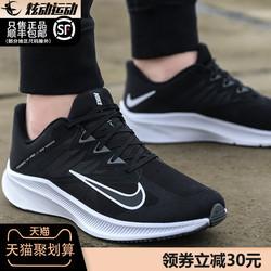 NIKE耐克男鞋官网旗舰正品运动鞋男跑鞋子2020新款秋季轻便跑步鞋