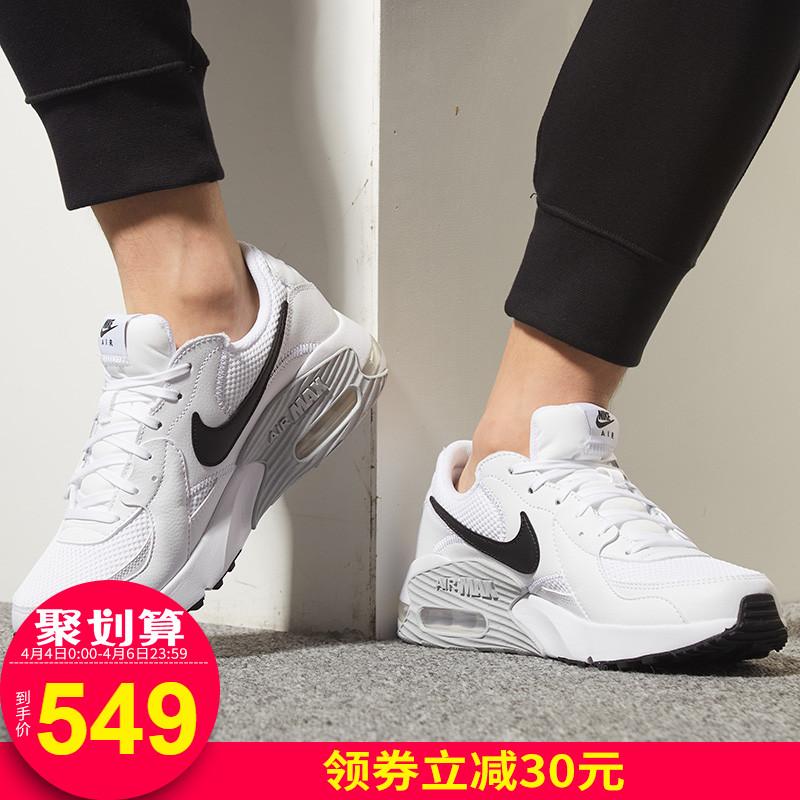 耐克男鞋运动鞋男AJ官网旗舰正品老爹鞋 春夏季AIR MAX气垫跑步鞋