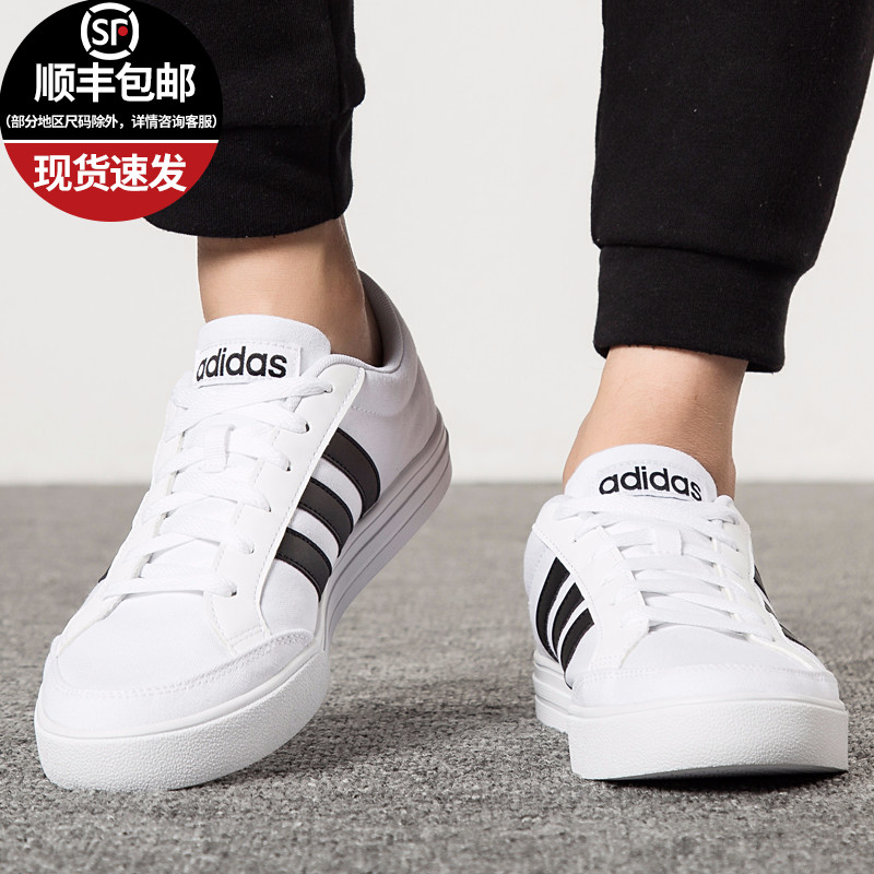 阿迪达斯男鞋板鞋男士休闲帆布鞋 官网旗舰正品夏季透气小白鞋男图片