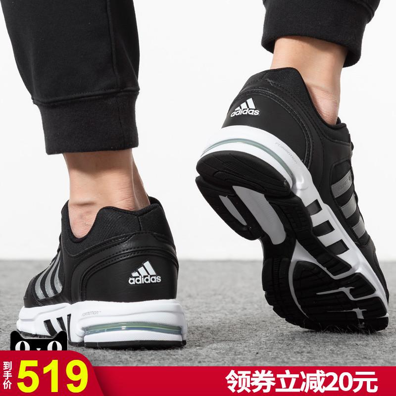 阿迪达斯男鞋运动鞋男2019秋季新款透气男士休闲鞋潮流EQT跑步鞋
