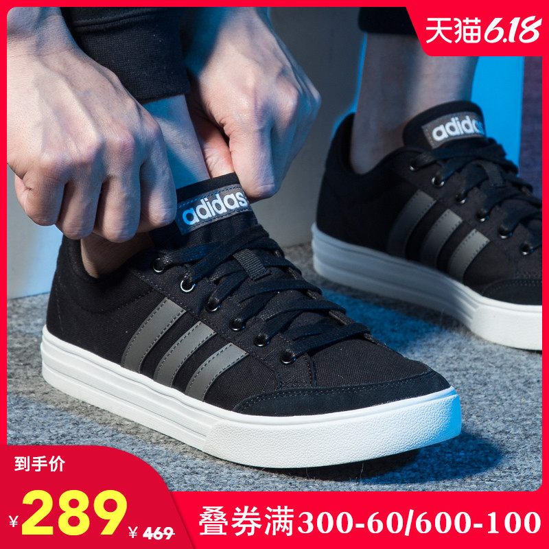 Adidas men's shoes 2020 summer new official website flagship authentic sports breathable casual shoes men